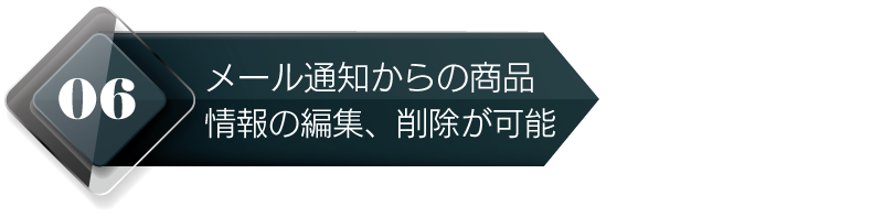 ama08-07