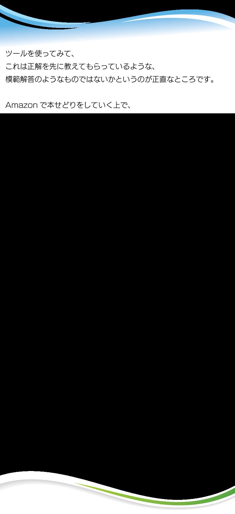 ama14-04