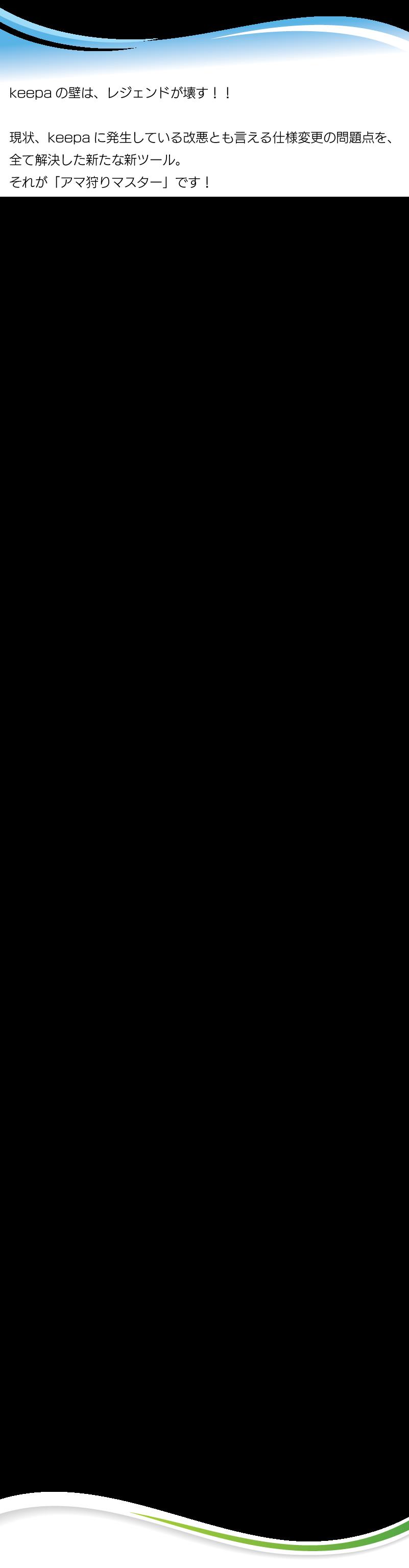 ama14-06