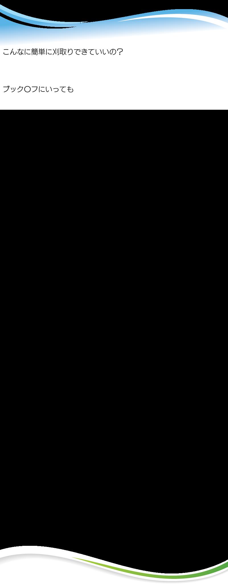 ama14-08