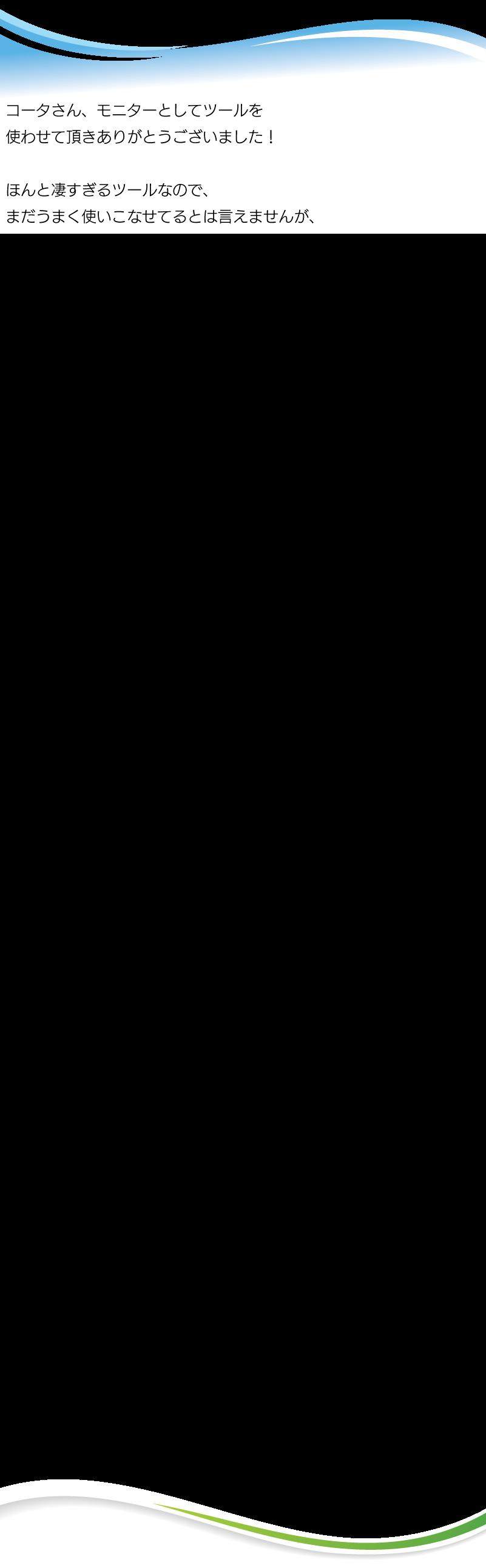 ama14-09