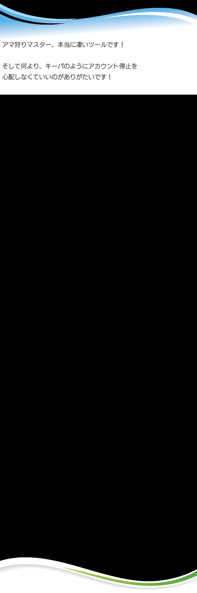 ama14-10