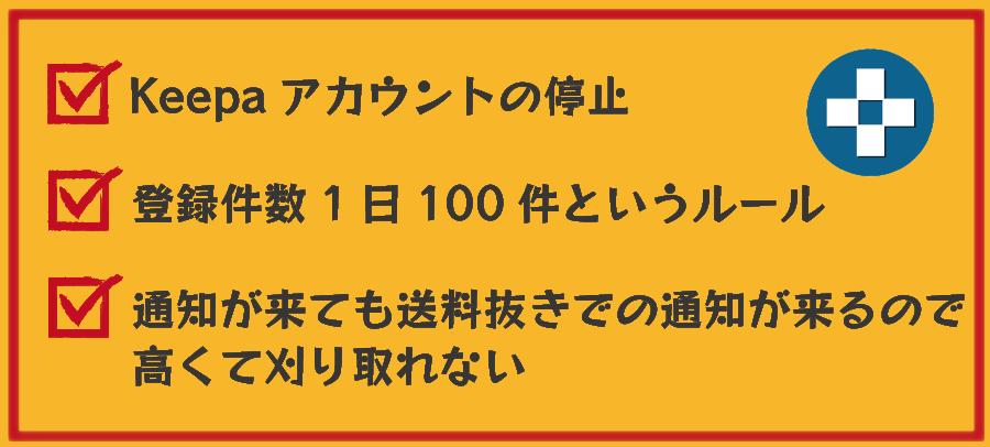 amakaz15-01